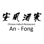anfong